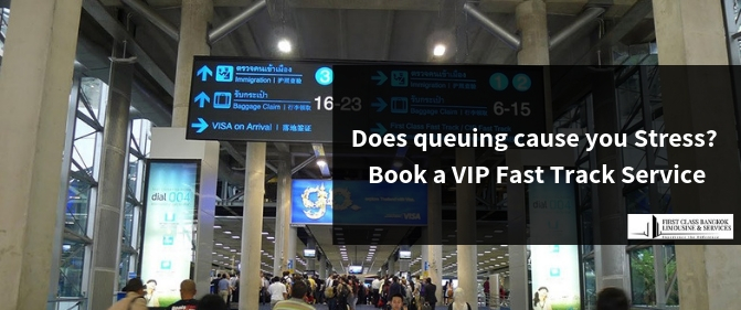 Image of If queuing causes you Stress book a VIP Fast Track Service